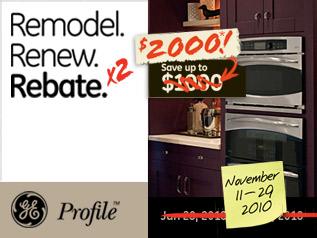 GE Profile Appliance Package Rebate